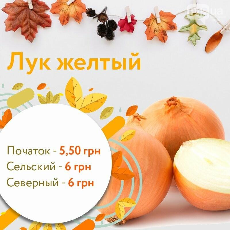 Ищем, где дешевле в Одессе: обзор цен на продукты на рынках Котовского, - ФОТО, ИНФОГРАФИКА, фото-20