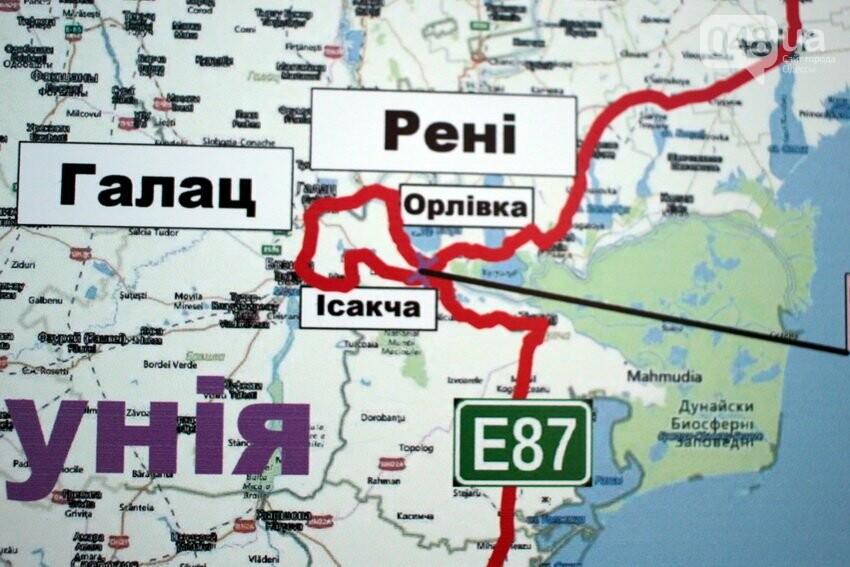 Порошенко выдал русский  мост запроект украинского «окна вРумынию»