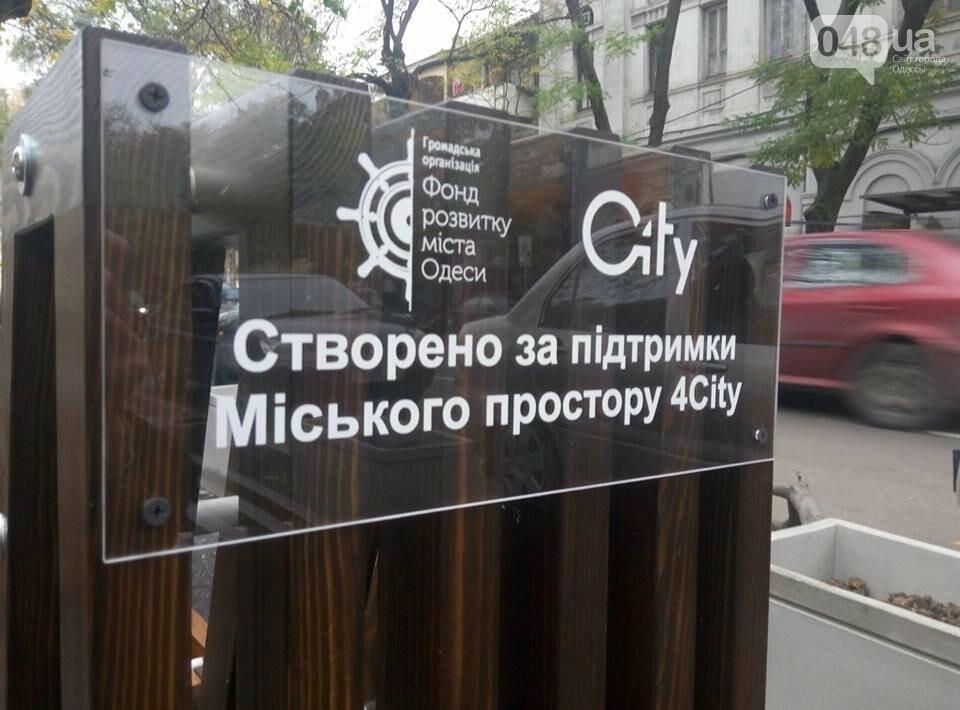 Напротив одесского Двора-Сцены открыли городской парклет, - ФОТО, фото-3