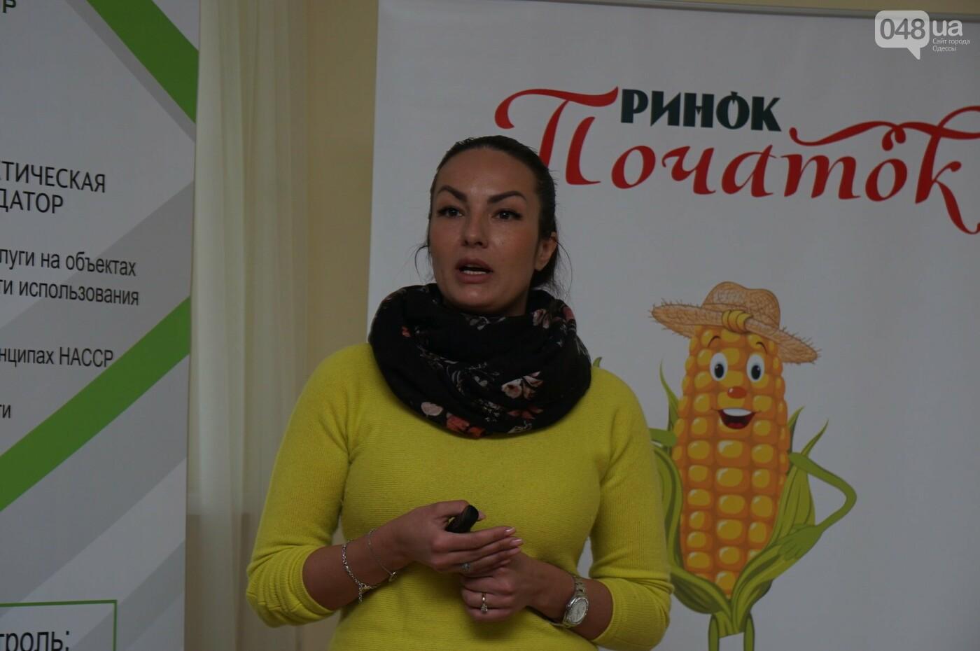 Прибыльные цепочки поставок свежих овощей и фруктов: снимать ли асфальт?, фото-2