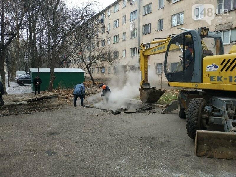 """Отопление в Одессе рабочие ремонтируют """"бесплатно"""", - ФОТО, фото-2"""