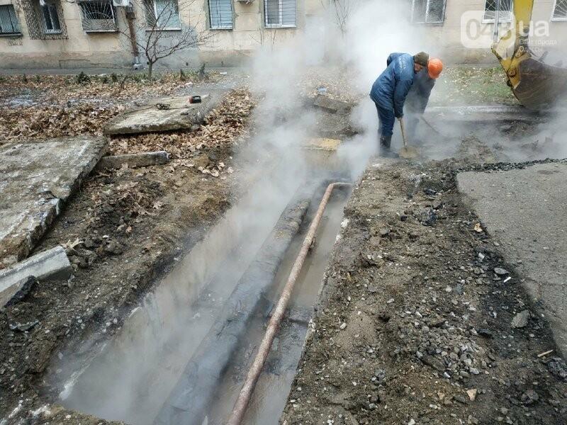 """Отопление в Одессе рабочие ремонтируют """"бесплатно"""", - ФОТО, фото-7"""