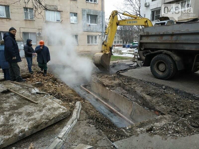 """Отопление в Одессе рабочие ремонтируют """"бесплатно"""", - ФОТО, фото-6"""