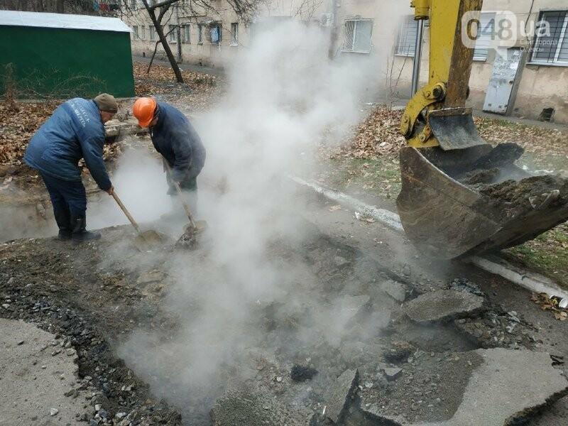 """Отопление в Одессе рабочие ремонтируют """"бесплатно"""", - ФОТО, фото-5"""