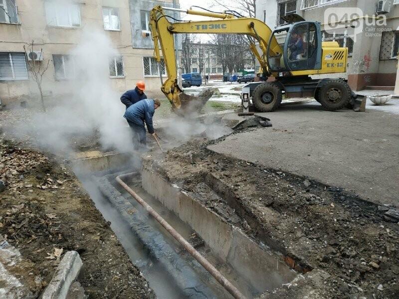 """Отопление в Одессе рабочие ремонтируют """"бесплатно"""", - ФОТО, фото-9"""