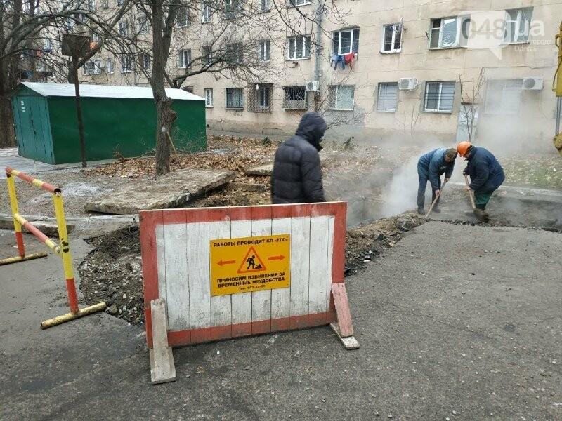 """Отопление в Одессе рабочие ремонтируют """"бесплатно"""", - ФОТО, фото-4"""