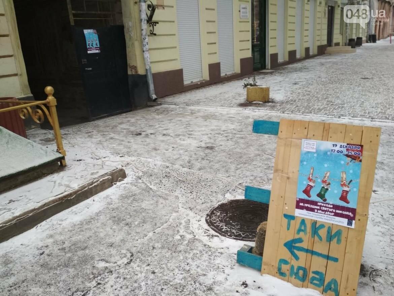 В одесском дворике помощники Святого Николая раздавали подарки, - ФОТОРЕПОРТАЖ, фото-5