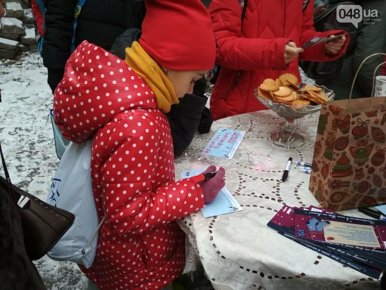В одесском дворике помощники Святого Николая раздавали подарки, - ФОТОРЕПОРТАЖ, фото-28