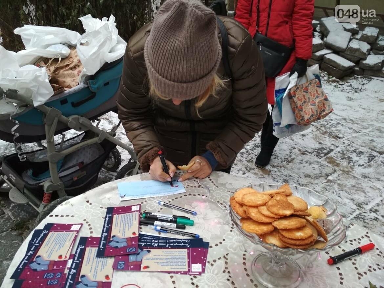 В одесском дворике помощники Святого Николая раздавали подарки, - ФОТОРЕПОРТАЖ, фото-21