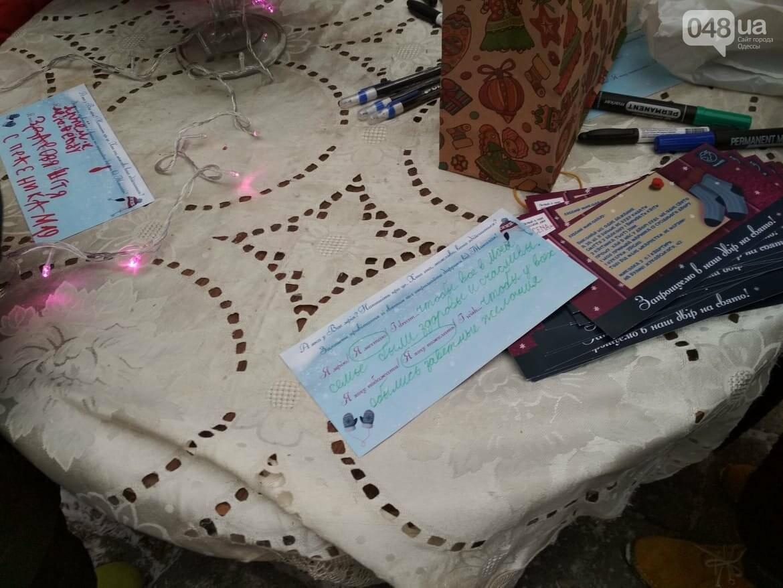 В одесском дворике помощники Святого Николая раздавали подарки, - ФОТОРЕПОРТАЖ, фото-16