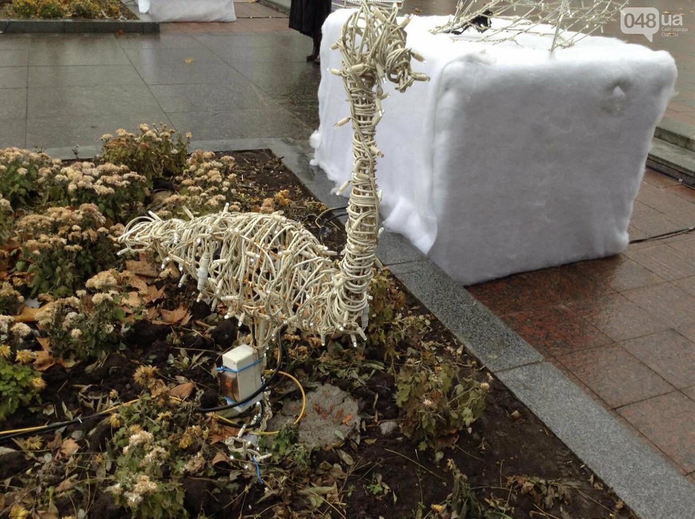 """Новогодняя иллюминация от горсовета """"отсвечивает"""" уголовными делами, - ФОТО, фото-7"""