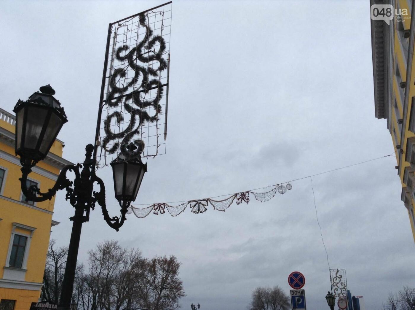 """Новогодняя иллюминация от горсовета """"отсвечивает"""" уголовными делами, - ФОТО, фото-29"""
