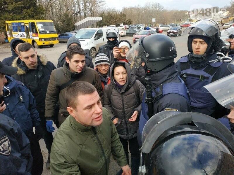 """Страсти по """"Догтауну"""": одесский городской совет против активистов, - ФОТО, ВИДЕО, фото-41"""