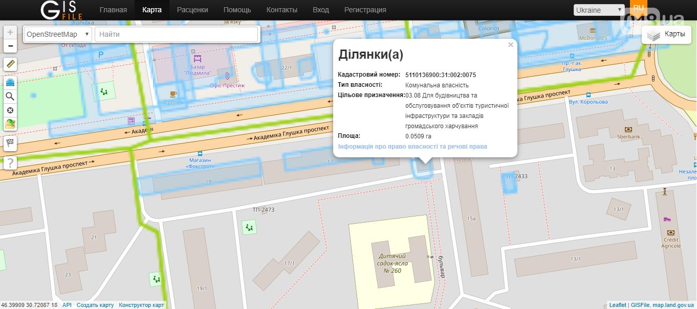 Стройка без опознавательных знаков: в Одессе кафе внезапно подросло на 2 этажа, - ФОТО, фото-6