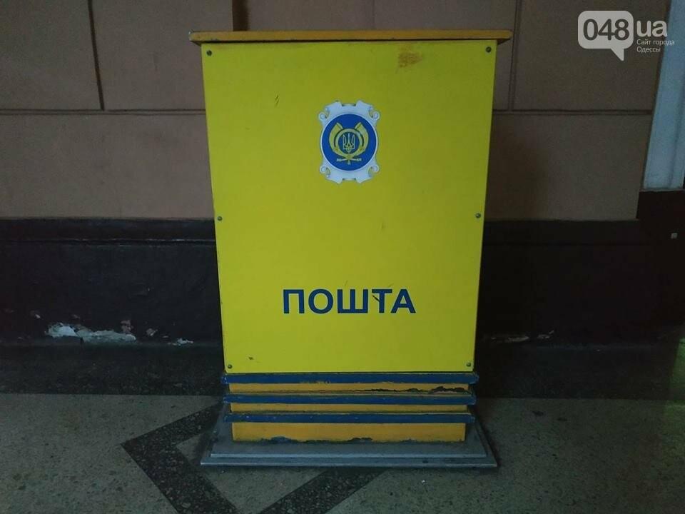 Марок нет: можно ли отправить письмо из Одессы сегодня, - ФОТО, фото-6