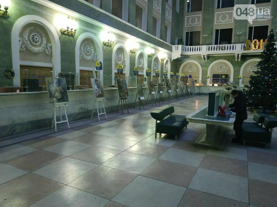 Марок нет: можно ли отправить письмо из Одессы сегодня, - ФОТО, фото-2