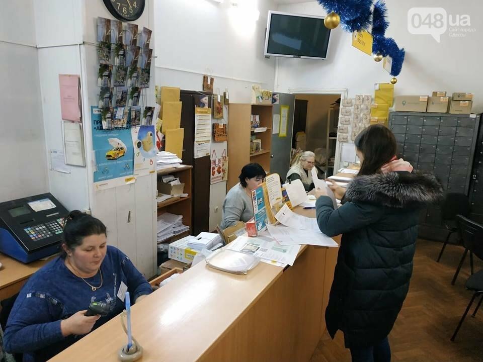 Марок нет: можно ли отправить письмо из Одессы сегодня, - ФОТО, фото-1