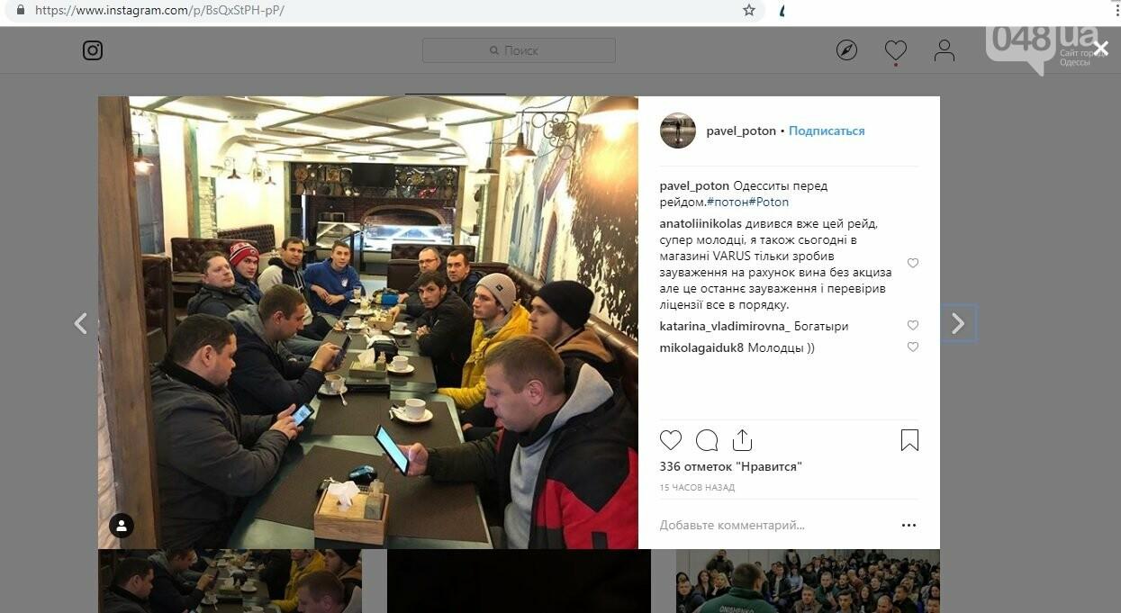 """В одесский бар ворвались """"видеоблогеры"""" и заставили посетителей отжиматься , фото-1"""