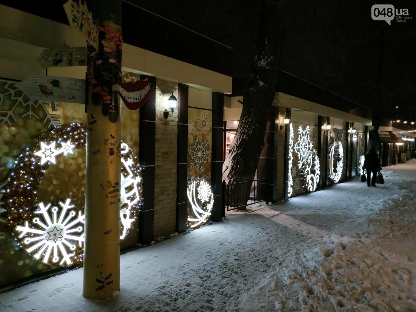 Вместо одесской резиденции Санта Клауса появился Вертеп и самовар на 100 литров, - ФОТО, фото-4