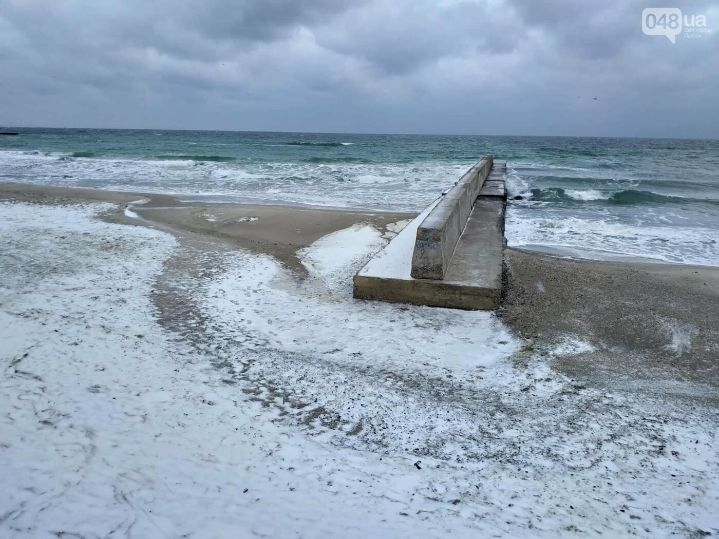 Заснеженные одесские пляжи вечером: вот где стоит прогуляться, - ФОТО, фото-66