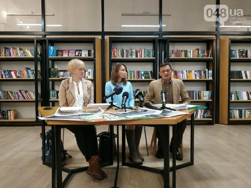 """Одесские общественники продолжают битву за """"Летний театр"""", - ФОТО, фото-1"""