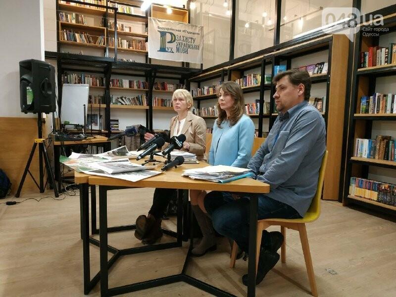 """Одесские общественники продолжают битву за """"Летний театр"""", - ФОТО, фото-7"""