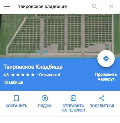 В Одессе появилось кладбище имени Труханова, - ФОТО, фото-2