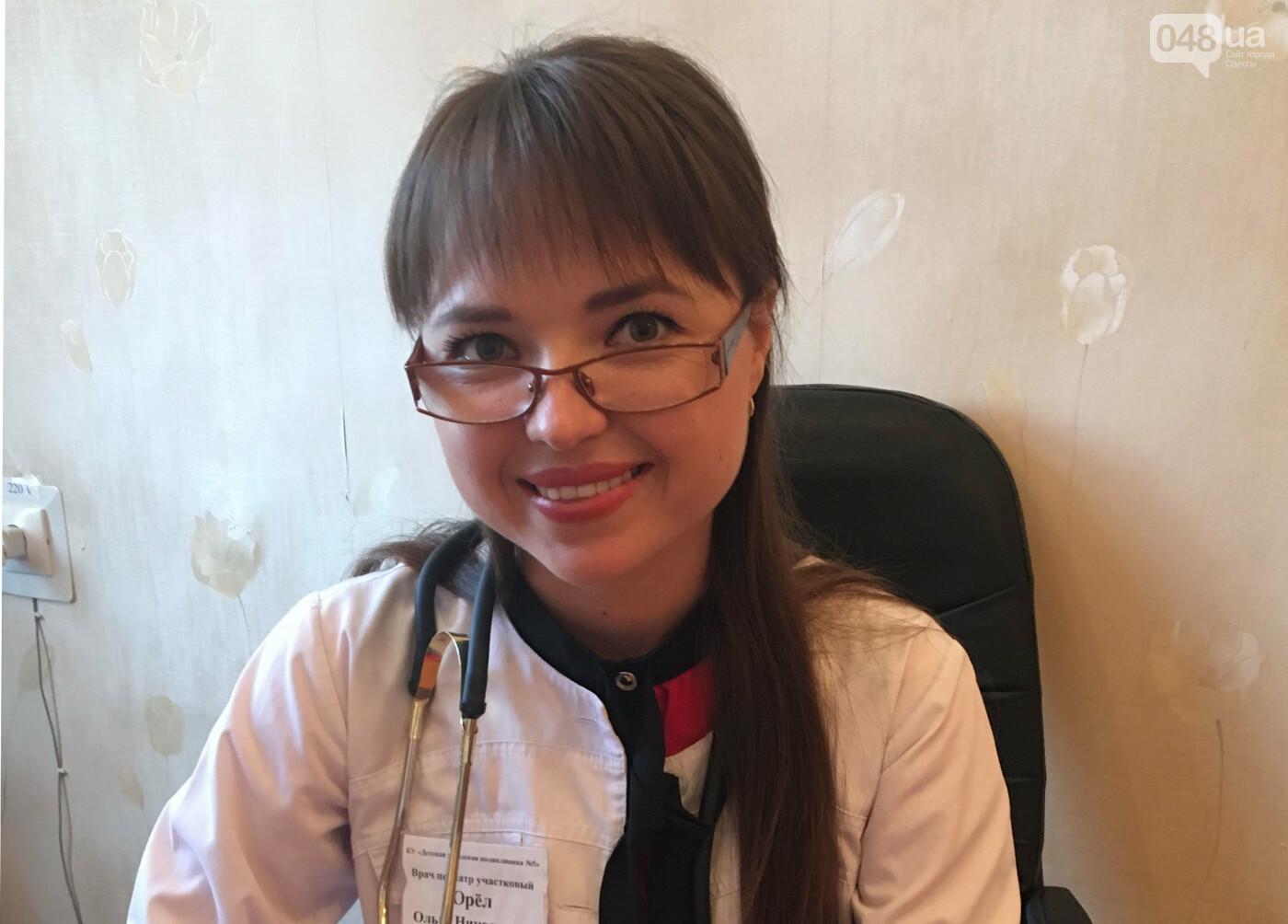 «Поликлиника без очередей»: позитивные изменения в Одесской детской поликлинике № 5, фото-7