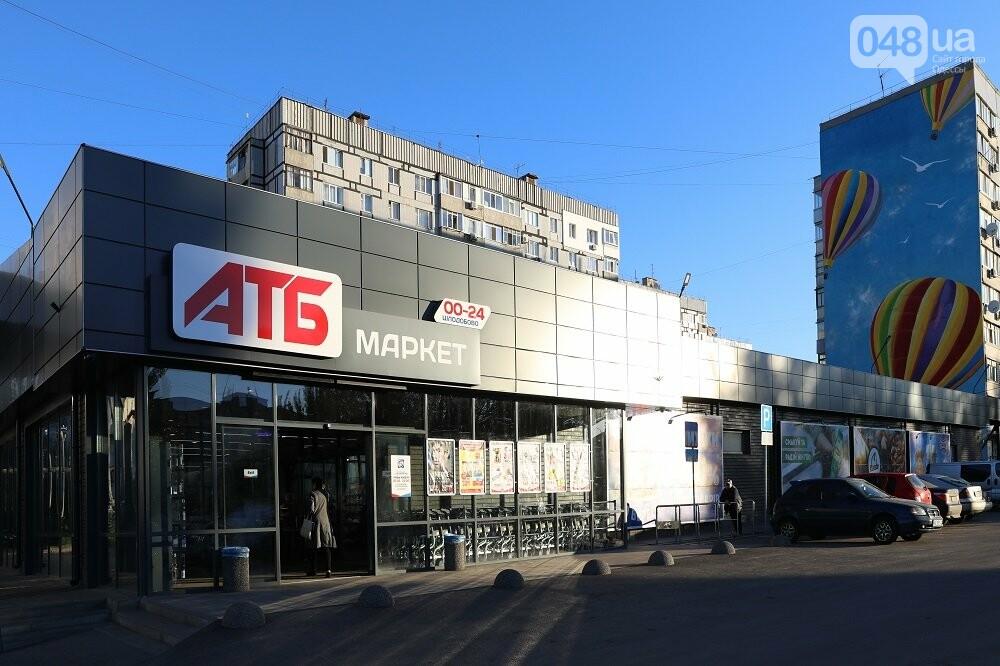 «АТБ»: импортные продукты по украинским ценам, фото-3