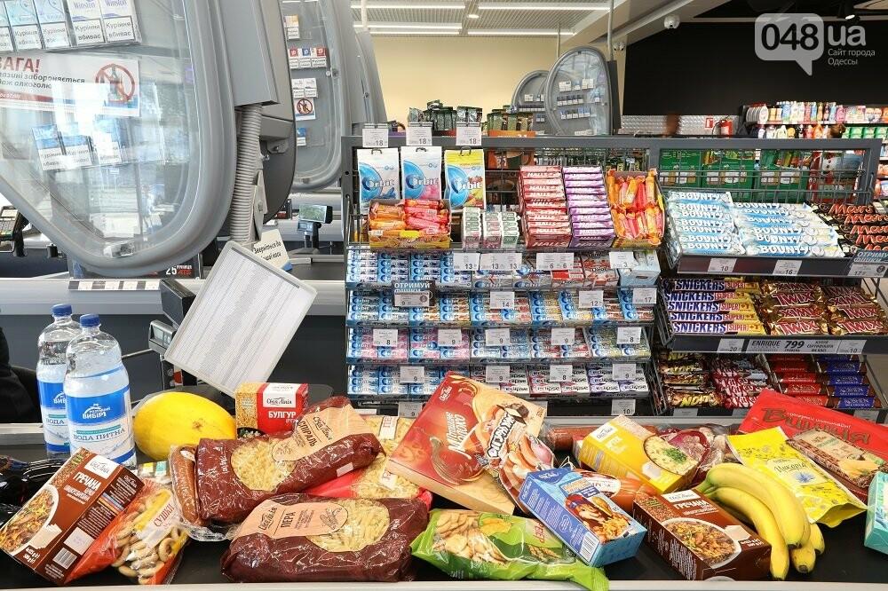 «АТБ»: импортные продукты по украинским ценам, фото-2