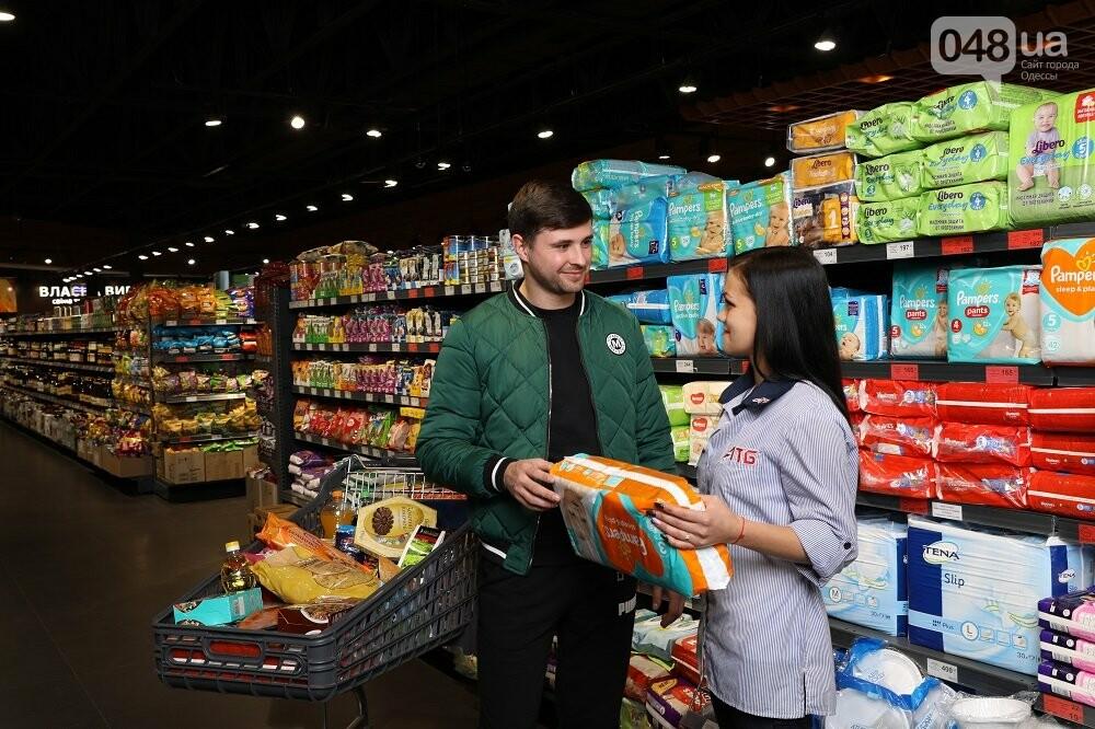 «АТБ»: импортные продукты по украинским ценам, фото-1