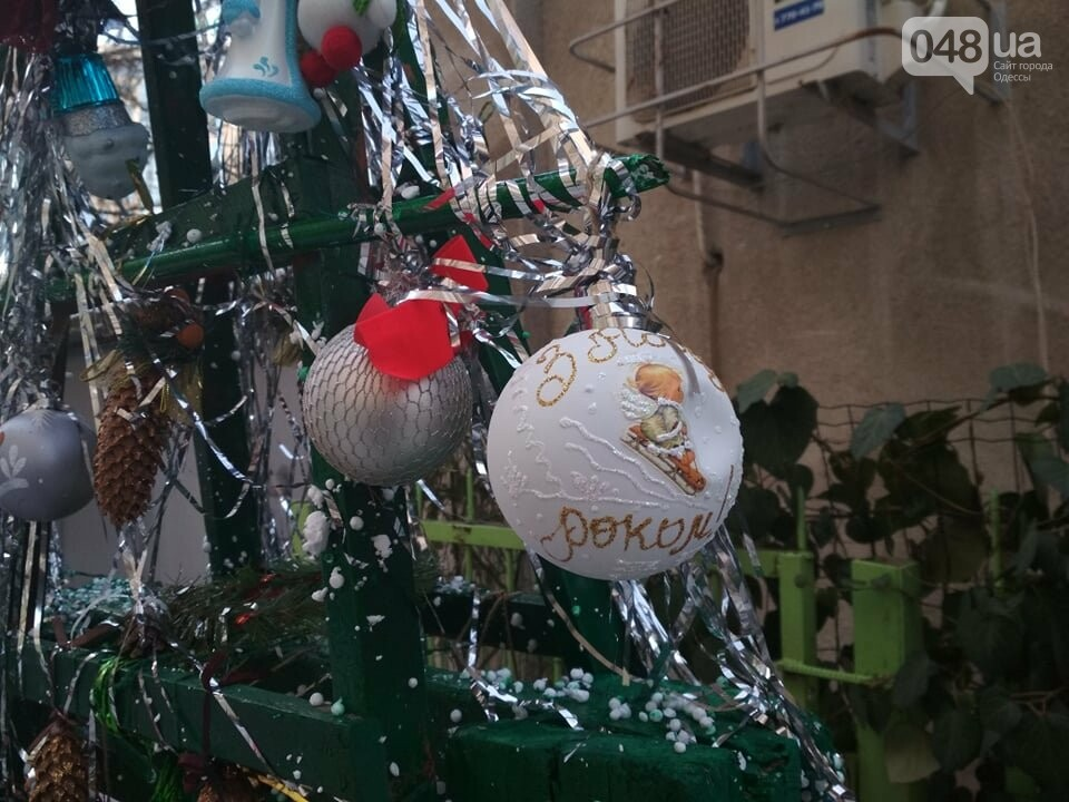 В Одессе выбрали самую красивую дворовую елку, - ФОТО, ВИДЕО, фото-3