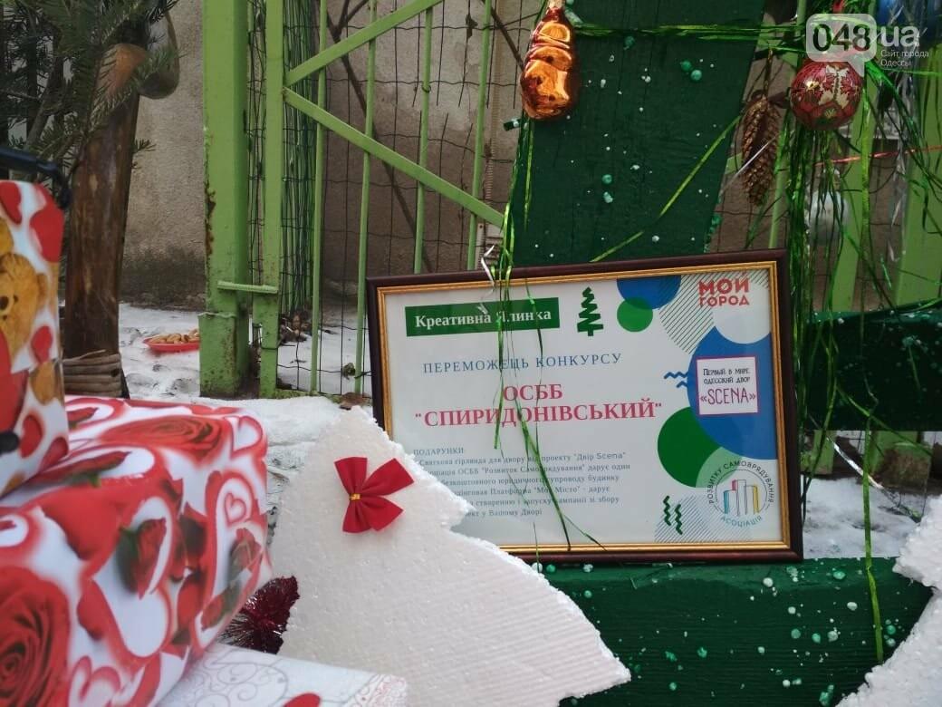 В Одессе выбрали самую красивую дворовую елку, - ФОТО, ВИДЕО, фото-5