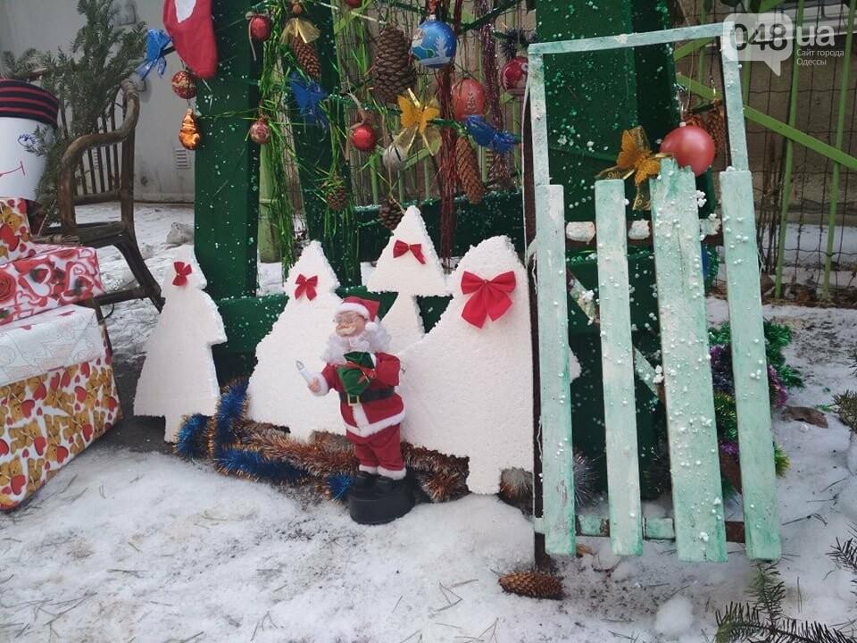 В Одессе выбрали самую красивую дворовую елку, - ФОТО, ВИДЕО, фото-4