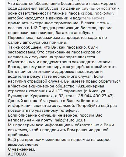 Одесситка сломала руку в автобусе известного перевозчика, компания вину не признает, - ФОТО, фото-2
