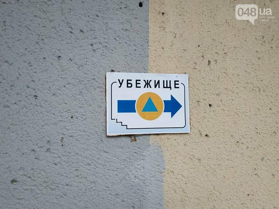 Взрыв в Одессе сегодня: репортаж с места событий, - ФОТО, ВИДЕО, фото-11