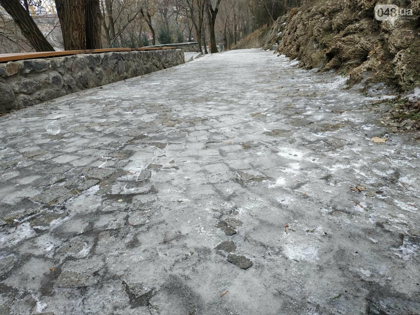 Куда не пойти в Одессе: дорожки Стамбульского парка покрыты льдом, - ФОТО, ВИДЕО, фото-10