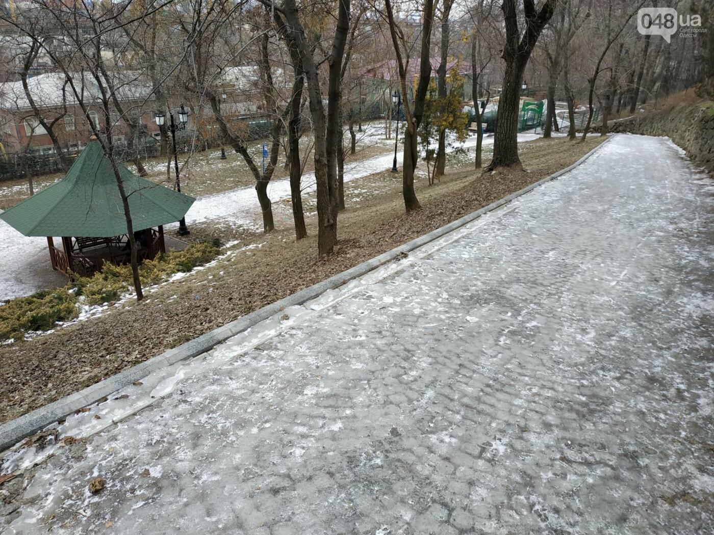 Куда не пойти в Одессе: дорожки Стамбульского парка покрыты льдом, - ФОТО, ВИДЕО, фото-8