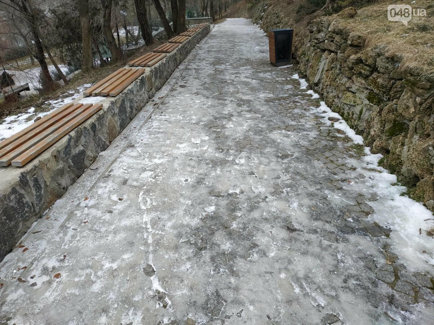 Куда не пойти в Одессе: дорожки Стамбульского парка покрыты льдом, - ФОТО, ВИДЕО, фото-12