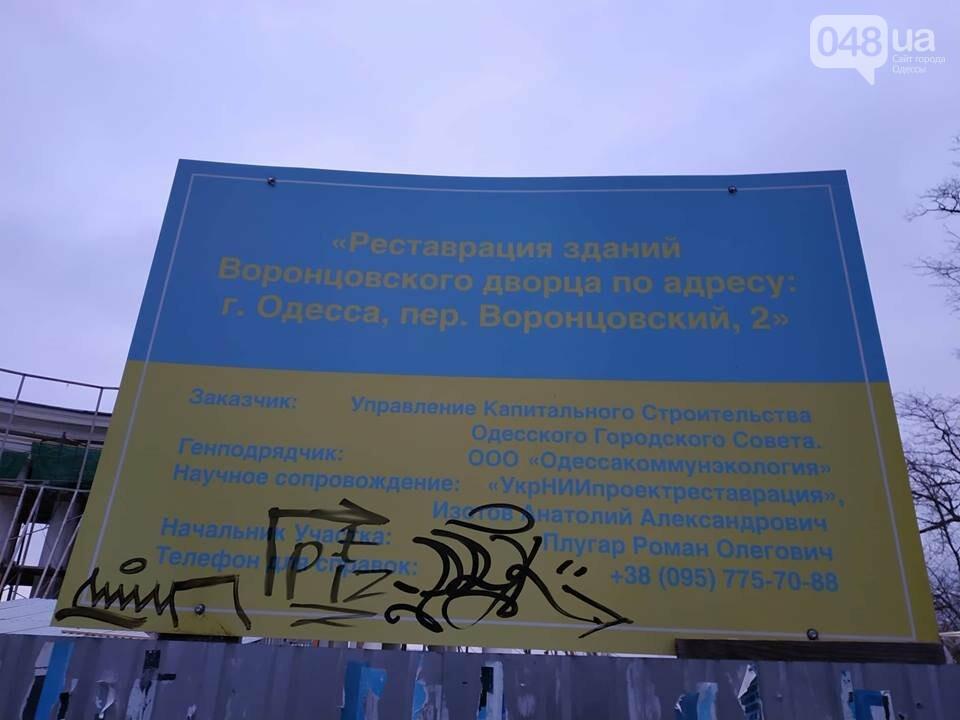 Одесская мэрия не выполнила обещания: реставрация бельведера остановлена, - ФОТО, фото-4