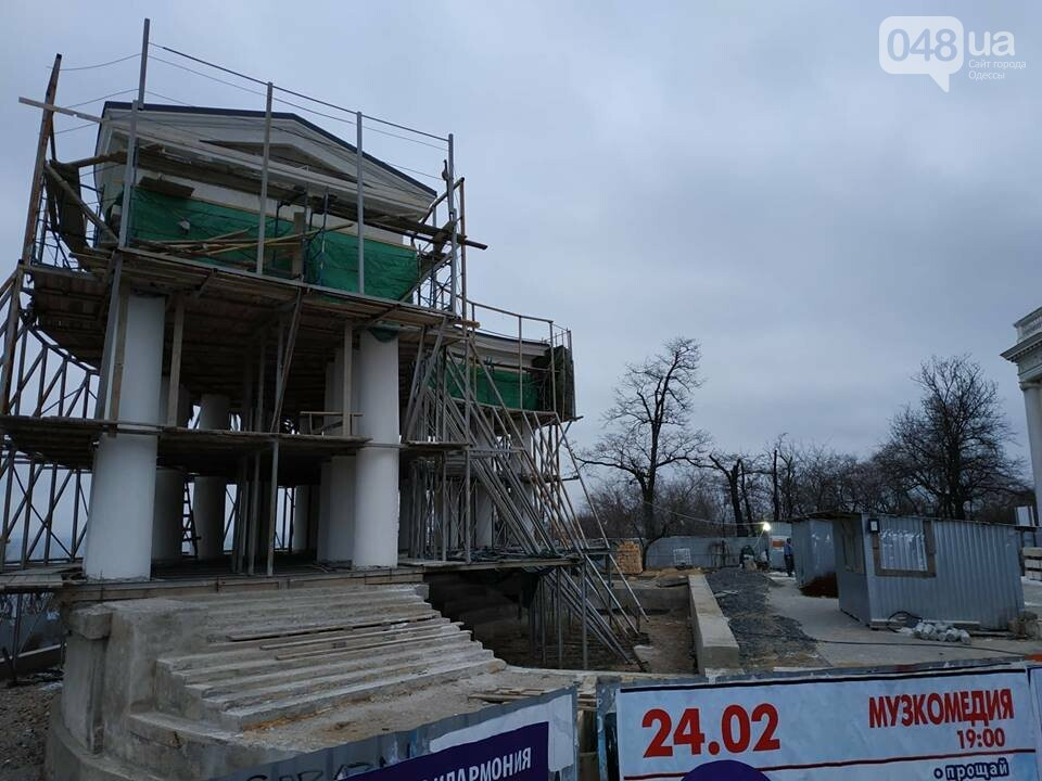 Одесская мэрия не выполнила обещания: реставрация бельведера остановлена, - ФОТО, фото-13