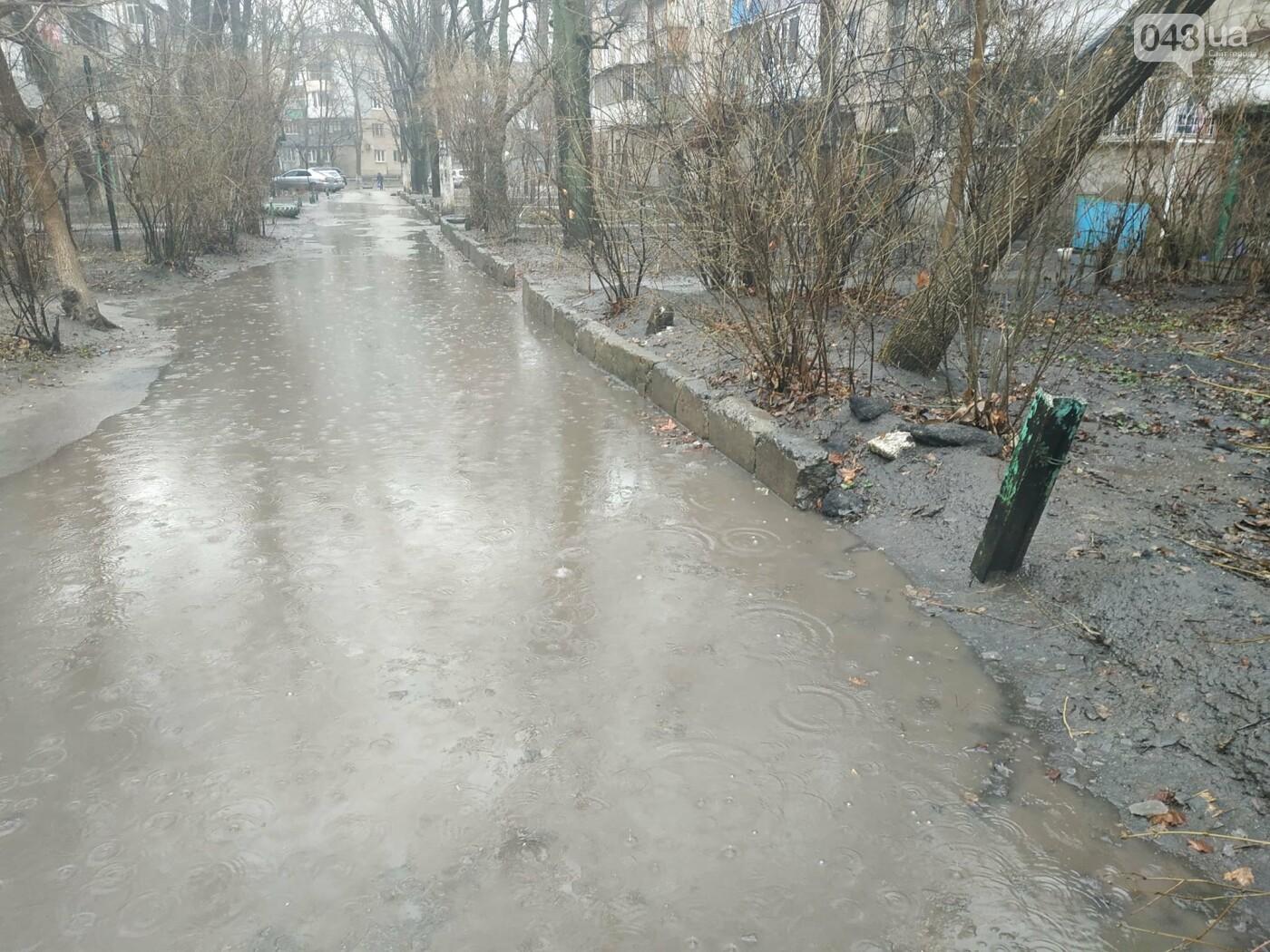 Одесситов на Черемушках поставили перед сложным выбором, - ФОТО, фото-30
