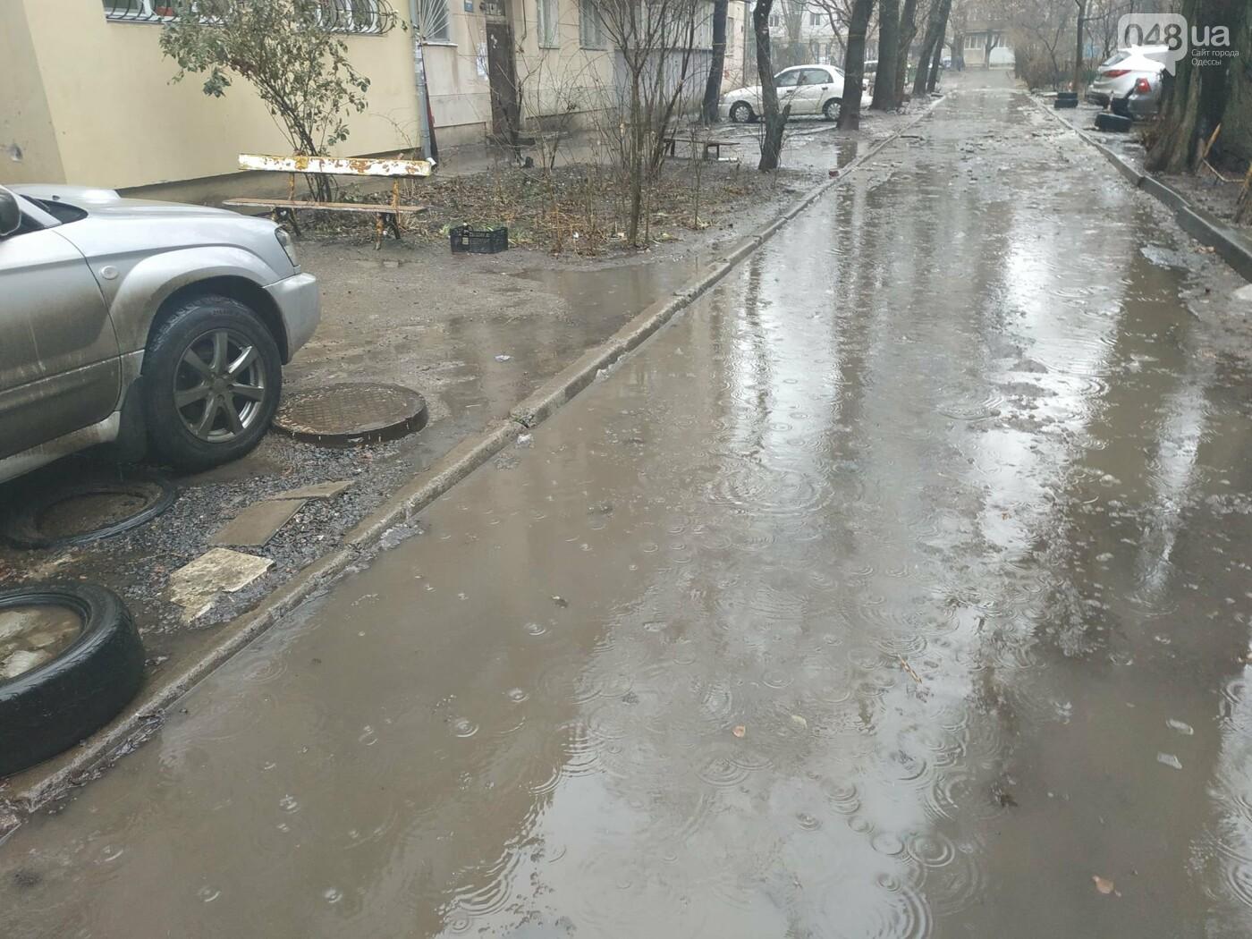 Одесситов на Черемушках поставили перед сложным выбором, - ФОТО, фото-8