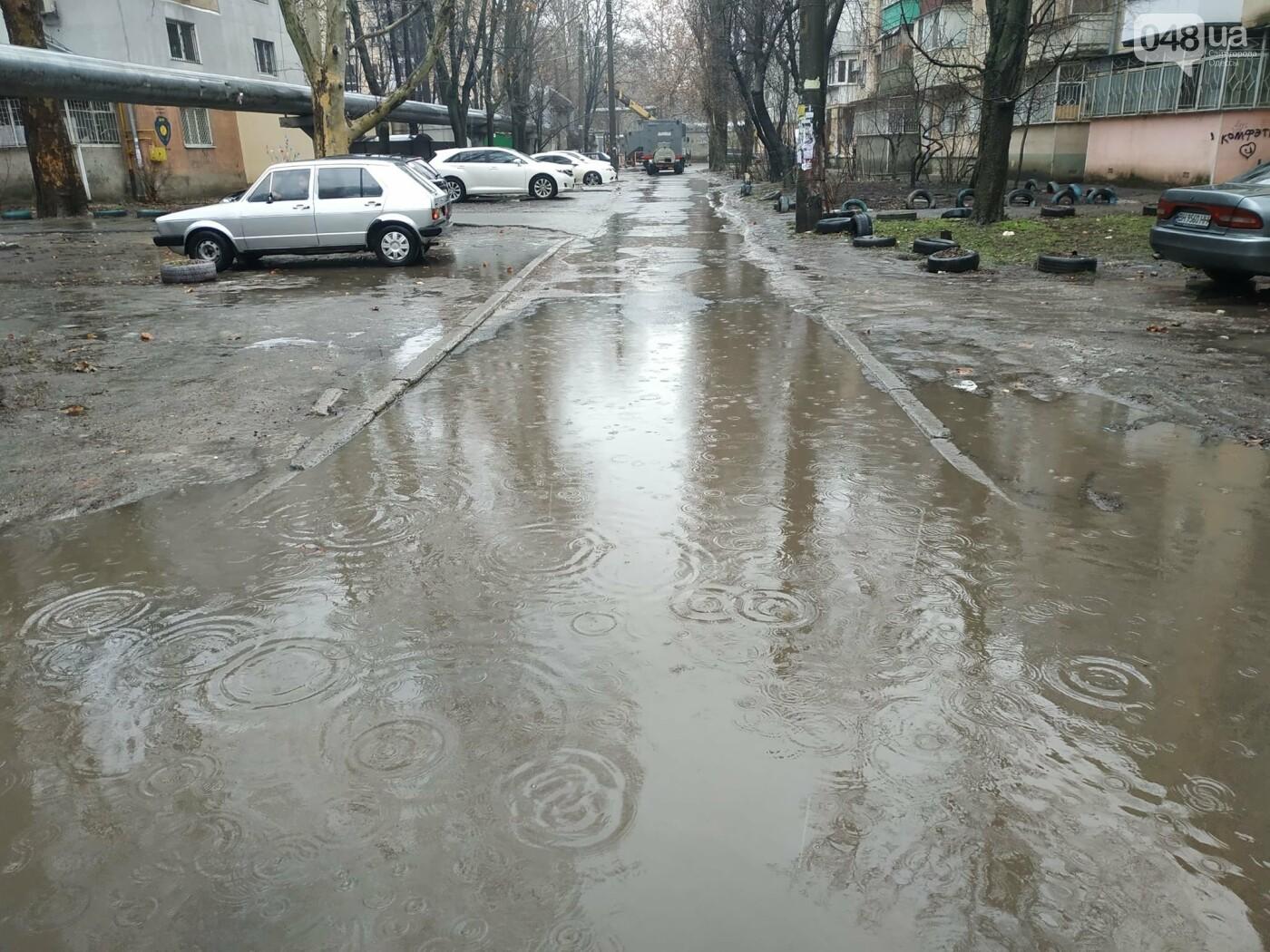 Одесситов на Черемушках поставили перед сложным выбором, - ФОТО, фото-13