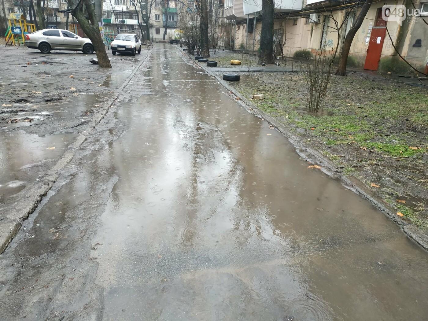 Одесситов на Черемушках поставили перед сложным выбором, - ФОТО, фото-16