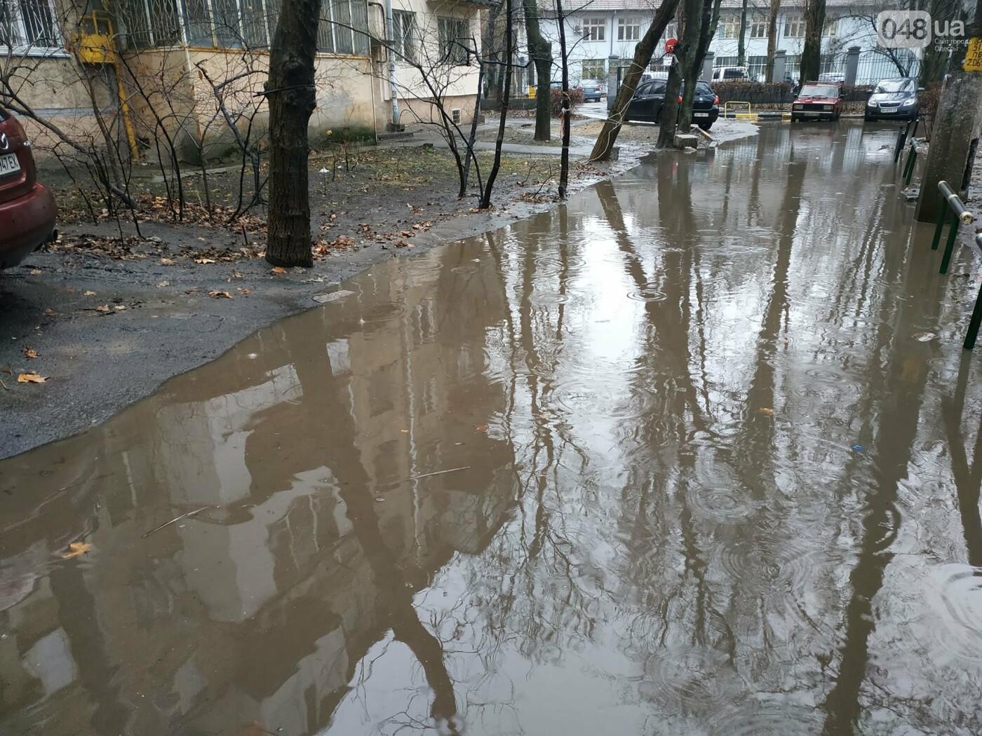 Одесситов на Черемушках поставили перед сложным выбором, - ФОТО, фото-26