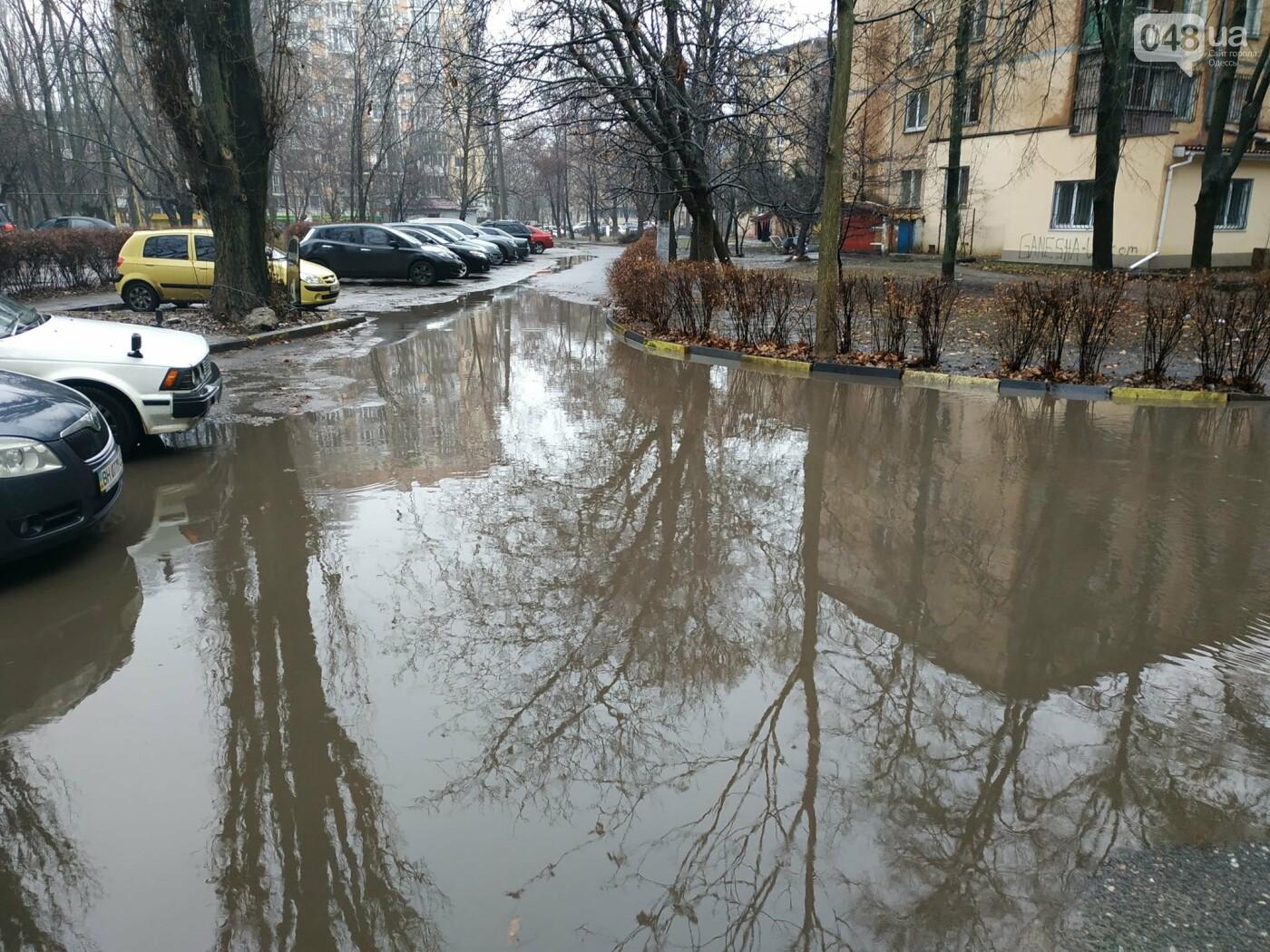 Одесситов на Черемушках поставили перед сложным выбором, - ФОТО, фото-21