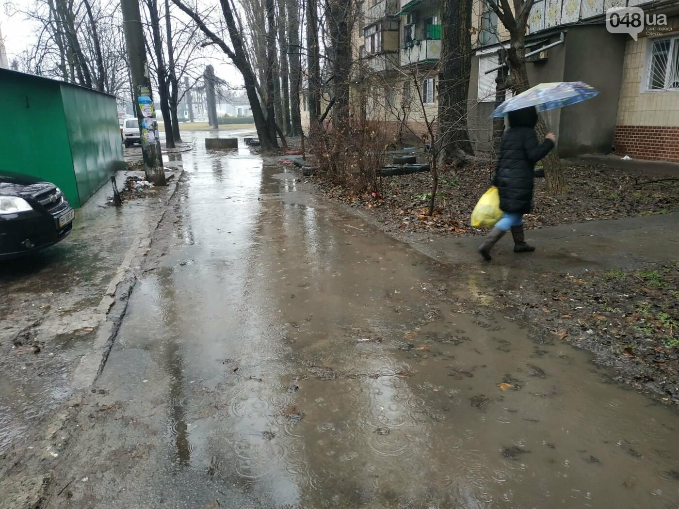 Одесситов на Черемушках поставили перед сложным выбором, - ФОТО, фото-20