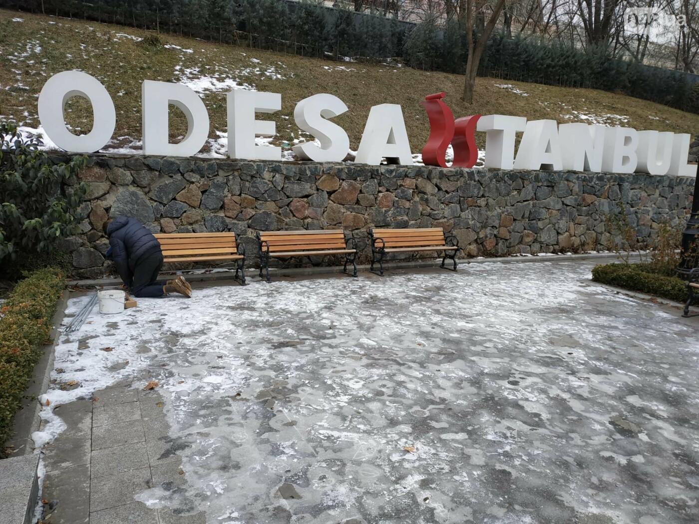 """Одесские охотники за металлом атакуют """"Стамбульский парк"""", - ФОТО, ВИДЕО, фото-1"""