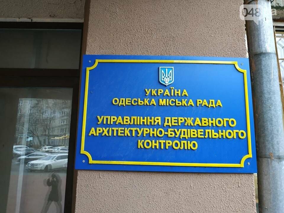 Одесский мэр не сдержал обещание: жители Гагаринского плато готовятся к новым протестам, фото-2